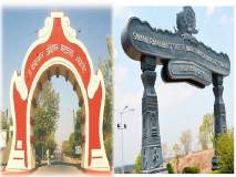 Marathawada Muktisangram Din : मराठवाड्यातील शिक्षण कालचे-आजचे
