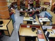 सोलापुरात होणार शिखर बँकेचे विभागीय कार्यालय