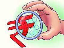 ११२ कोटी रुपये मुद्रा लोन वाटपाचे बॅँकांसमोर आव्हान