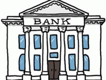 बेरोजगारांना कर्ज देण्यास बँका उदासिन!