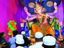 कामाठीपुरात हिंदू-मुस्लीम ऐक्याची परंपरा