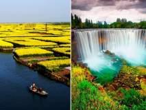 World Tourism Day 2018: जगातील या सुंदर ठिकाणांना नक्की भेट द्या !