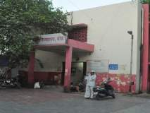 बीडच्या जिल्हा रूग्णालयात आरोग्य सेवा छान; मात्र सुरक्षा रक्षकांकडून वागणूक तुच्छ