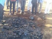 Video: जमिनीतून निघाला धूर आणि लाव्हासदृश उकळता खडक, बीडमध्ये खळबळ