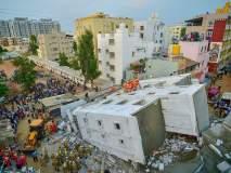 बंगळुरूमध्ये पत्त्यांप्रमाणे कोसळली इमारत