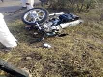 बेनवडी शिवारात अपघात : स्वीफ्ट कारच्या धडकेने मोटार सायकलस्वार जागीच ठार