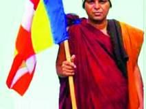 तिबेटच्या स्वातंत्र्यासाठी नागपुरातील भंतेंजींचा पायी प्रवास
