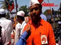 Rally Supporting Sambhaji Bhide : 'कोरेगाव-भीमा हिंसाचार घडवणाऱ्यांविरोधात कठोर कारवाई करा'