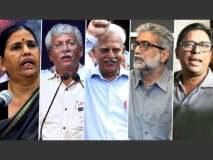 Bhima Koregaon: चौकशी कुणी करायची हे आरोपी ठरवू शकत नाहीतः SCची चपराक