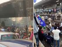 #BhimaKoregaonViolence : भीमा कोरेगाव घटनेच्या निषेधार्थ महाराष्ट्र बंद, आंदोलनाला हिंसक वळण