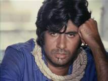Happy Birthday Amitabh Bachchan : अमिताभ बच्चन यांचे गाजलेले डायलॉग ऐकून होऊ या पुन्हा नॉस्टॅलजिक!