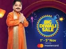 Flipkart Big Diwali Sale : फ्लिपकार्टवर पुन्हा फेस्टिव्ह धमाका; 80 टक्क्यांपर्यंत सूट