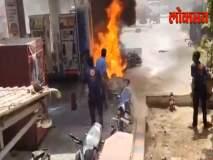 VIDEO : नागपुरात पेट्रोल पंपावर दुचाकीने घेतला पेट