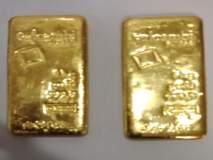 चक्क बुटात लपविली सोन्याची बिस्किटं, २ किलो सोन्याची तस्करी करणारा आरोपी अटकेत