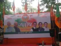 गुजरात निवडणूक - मुंबई भाजपा कार्यालयाबाहेर विजय जल्लोषाची तयारी