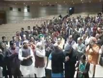 भाजपाच्या संसदीय समितीची बैठक