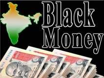 स्विस बँकेतील तपशील भारताला मिळण्याचा मार्ग खुला, २०१९ मध्ये होणार पहिली देवाण-घेवाण