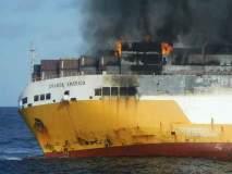 २ हजार कार घेऊन जाणाऱ्या जहाजाला समुद्रात जलसमाधी, ३७ पोर्शे कार्सही पाण्यात!