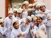 सामुहिक नमाजपठण : दाऊदी बोहरा बांधवांकडून ईद साजरी