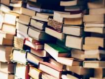 वाह! हुंडा घेण्यास नवरदेवाने दिला नकार, सासरच्या लोकांनी दिली १ लाखांची १ हजार पुस्तके!