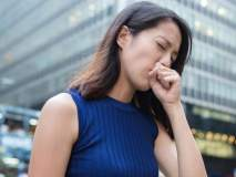 श्वसनासंबंधी आजार दूर करण्यासाठी मदत करतील 'हे' 5 पदार्थ!