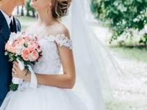नवरीने लग्नाला येणाऱ्या पाहुण्यांसाठी ठेवल्या अजब अटी; वाचून तुम्हीही व्हाल हैराण!