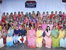भुसावळ येथे अखिल भारतीय मारवाडी महिला संमेलनतर्फे ग्रुप डान्स स्पर्धा