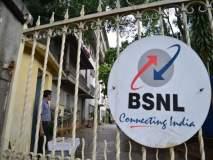 BSNLच्या 399 रुपयांच्या रिचार्जवर आता मिळणार 3.21GB डेटा