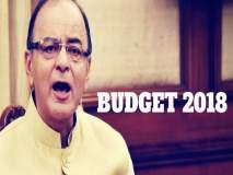 Budget 2018 : घोषणा चांगल्या परंतु प्रत्यक्ष लाभ होणार का..?- डॉ. यशवंत थोरात