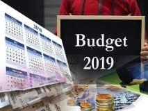 Union Budget 2019: धोकादायक अर्थसंकल्प