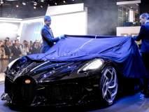 जगातली सर्वात वेगवान कार खरेदी करण्यासाठी लोक देताहेत ४५ कोटींचा टॅक्स!