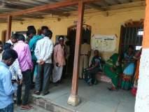 Lok Sabha Election 2019: बुलडाण्यात दुपारपर्यंत ३४.४३ टक्के मतदान