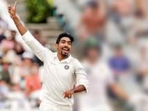 India vs England Test: भारतीय संघासाठी खूशखबर; जसप्रीत बुमरा झाला फिट