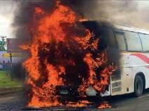 धावत्या बसला लागली आग