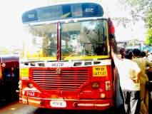 महाराष्ट्र बंद: दिवसभरात काय घडलं?
