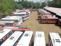 शहरासह लांब पल्ल्याची बससेवा ठप्प; ऐन दिवाळीत नागरिकांचे हाल
