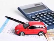 गाड्यांचा इन्शुरन्स महागला, कार खरेदी करणाऱ्यांना मोजावे लागणार आता दुप्पट पैसे