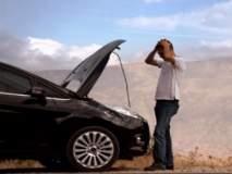 ...तर गाडीही तुमची काळजी घेईल!