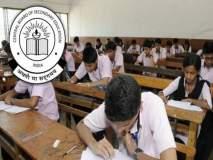 सीबीएसई शाळांच्या शुल्कवाढीवर राज्याचे नियंत्रण आणणारा निर्णय अंमलात येईल?
