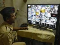 कोल्हापूर : इचलकरंजी शहरात सीसीटीव्ही कॅमेरे बसणार