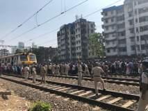 Mumbai Rail Roko : 'रेल रोको' आंदोलन मागे, साडेतीन तासांनंतर मुंबईच्या जिवात जीव!