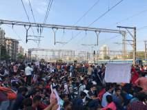रेल्वे भरती परीक्षा गोंधळाविरोधात रेल्वे अॅप्रेंटिस आक्रमक, पोलिसांचा लाठीचार्ज