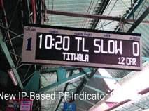 १० स्थानकांवर एलईडी इंडिकेटर कार्यान्वित
