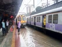 मुंबई : मध्य रेल्वेवरील सायन स्थानकात साचलं पावसाचं पाणी
