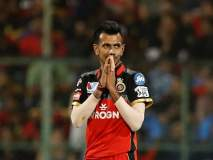 IPL 2019: युवराजनं 3 सिक्स मारल्यावर वाटलं, आज माझा स्टुअर्ट ब्रॉड झाला- चहल