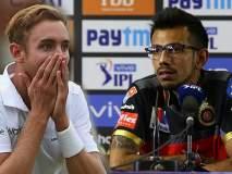 IPL 2019 : चहलच्या मस्करीची कुस्करी, इंग्लंडच्या स्टुअर्ट ब्रॉडचं प्रत्युत्तर