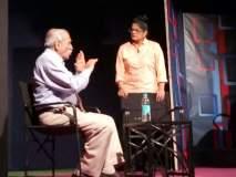 'डॉक्टर जरा समजून घ्या' नाटकात श्रोते मंत्रमुग्ध