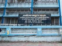 गेल्या 6 महिन्यांपासून धर्मादाय आयुक्तपद रिक्त; राज्य सरकारचं दुर्लक्ष