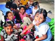 पाचगणीतील आदिवासी शाळा हडपण्याचा डाव! तीन कोटींचे अनुदान लाटले : मंत्र्यांच्या खासगी सचिवाविरुद्ध तक्रार