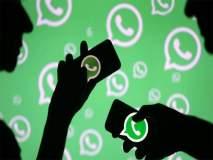 लज्जास्पद! WhatsApp चाइल्ड पॉर्नोग्राफी ग्रुपमध्ये सर्वाधिक भारतीय, अमेरिका-चीनपर्यंत कनेक्शन